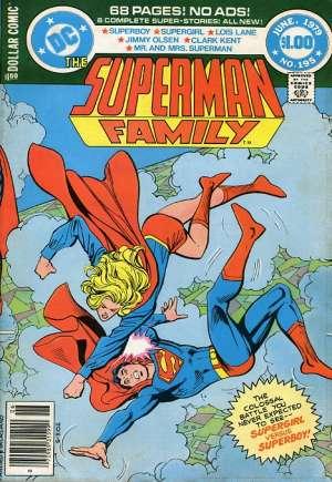 Superman Family (1974-1982)#195