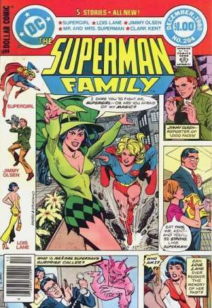 Superman Family (1974-1982) #204A