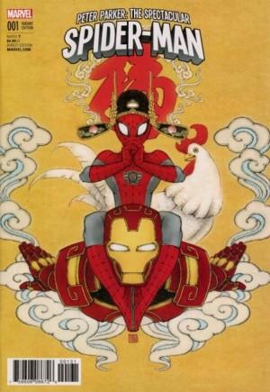 Peter Parker: The Spectacular Spider-Man (2017-2018)#1C