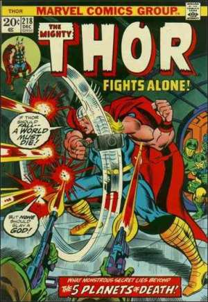 Thor (1966-1996)#218
