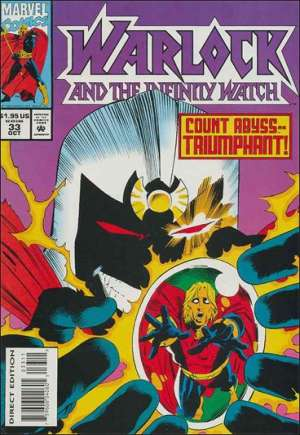 Warlock and the Infinity Watch (1992-1995) #33