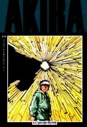 Akira (1988-1995)#18