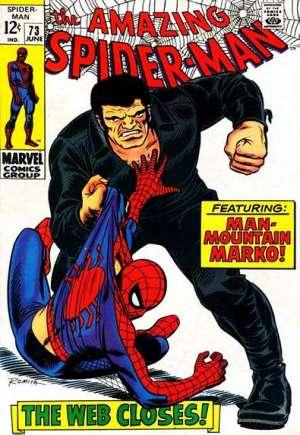 Amazing Spider-Man (1963-1998)#73