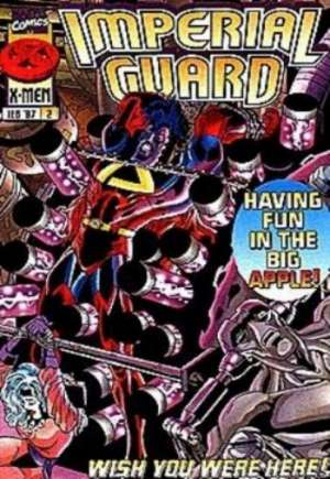 Imperial Guard (1997) #2