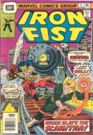 Iron Fist (1975-1977)#5B