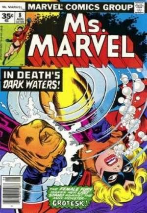 Ms. Marvel (1977-1979)#8B