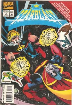 Starblast (1994)#2