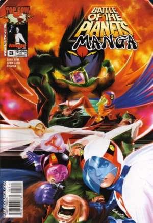 Battle Of The Planets Manga#3