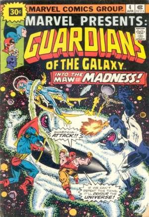 Marvel Presents (1975-1977)#4B
