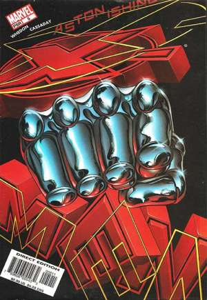 Astonishing X-Men (2004-2013)#5