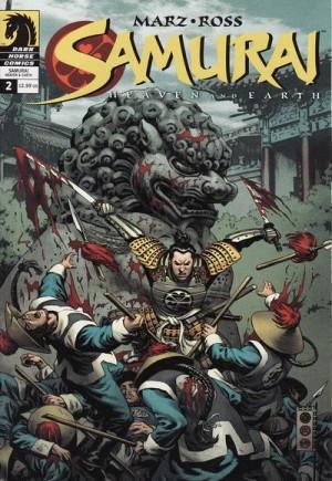 Samurai: Heaven and Earth (2004-2005)#2