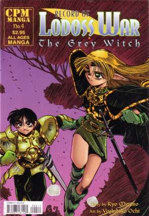 Record of Lodoss War: The Grey Witch (1998-2000)#4