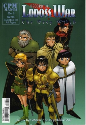 Record of Lodoss War: The Grey Witch (1998-2000)#9