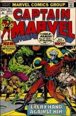 Captain Marvel (1968-1979) #25 Variant A