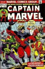 Captain Marvel (1968-1979) #31