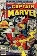 Captain Marvel (1968-1979) #51 Variant A