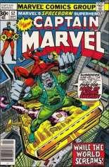 Captain Marvel (1968-1979) #52 Variant A