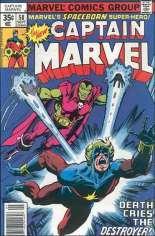 Captain Marvel (1968-1979) #58