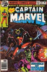 Captain Marvel (1968-1979) #59 Variant A