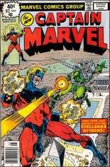 Captain Marvel (1968-1979) #62 Variant A