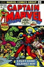 Captain Marvel (1968-1979) #25 Variant B: Signed Edition