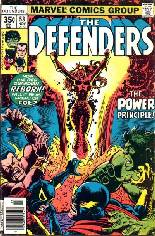 Defenders (1972-1986) #53 Variant A