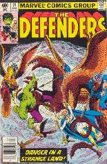 Defenders (1972-1986) #71 Variant A