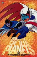 Battle of the Planets (2002-2003) #2 Variant B: Animation Edition