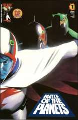 Battle of the Planets (2002-2003) #1 Variant I: DF Blue Foil Cover