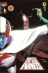 Battle of the Planets (2002-2003) #1 Variant H: DF Signed Edition; Signed by Alex Ross