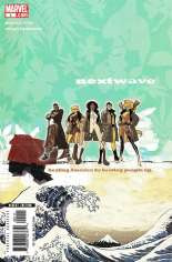 Nextwave: Agents of H.A.T.E. (2006-2007) #1 Variant A