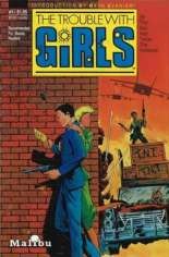 Trouble With Girls (1987-1988) #1