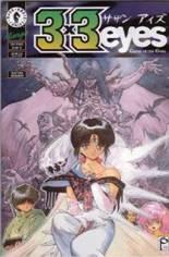 3x3 Eyes: Curse of the Gesu (1995-1996) #3