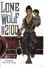 Lone Wolf 2100 (2002-2004) #4
