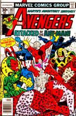 Avengers (1963-1996) #161 Variant A