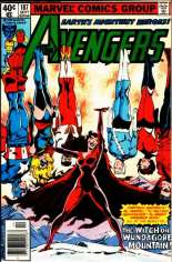 Avengers (1963-1996) #187 Variant A: Newsstand Edition
