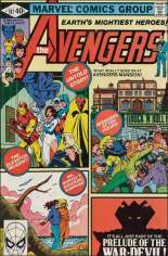 Avengers (1963-1996) #197 Variant B: Direct Edition