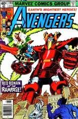 Avengers (1963-1996) #198 Variant A: Newsstand Edition