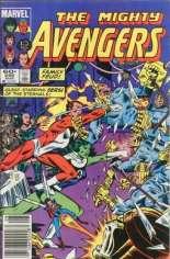 Avengers (1963-1996) #246 Variant A: Newsstand Edition