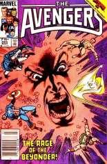 Avengers (1963-1996) #265 Variant A: Newsstand Edition
