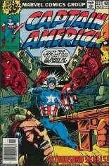 Captain America (1968-1996) #227 Variant A