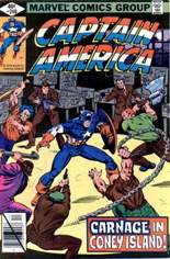 Captain America (1968-1996) #240 Variant B: Direct Edition