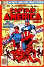 Captain America (1968-1996) #255 Variant A: Newsstand Edition