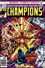 Champions (1975-1978) #8 Variant A