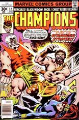 Champions (1975-1978) #12 Variant A