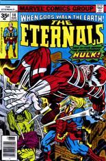 Eternals (1976-1978) #14 Variant B: 35 Cent Variant