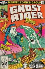 Ghost Rider (1973-1983) #59 Variant B: Direct Edition