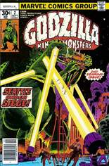 Godzilla (1977-1979) #2 Variant A
