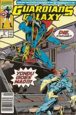 Guardians of the Galaxy (1990-1995) #8 Variant A: Newsstand Edition