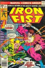 Iron Fist (1975-1977) #7 Variant A